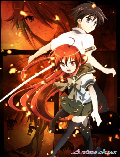 Жгучий взор Сяны (сезон 1,2 / ОВА-1 / Фильм) / Shakugan no Shana TV-1,2 OVA-1 Movie (Ватанабэ Такаси) [TV / OVA / Movie] [Без хардсаба] [RUS(int), JAP] [2005, 2006, 2007, 2007 гг., приключения, комедия, романтика, мистика, школа, DVD-Rip]