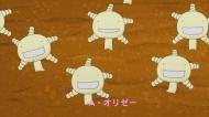 Сельскохозяйственные истории / Moyashimon (Яно Юйтиро) [TV] [01-11из 11] [Без хардсаба][RUS(int), JAP, SUB] [2007 г., комедия, мистика, повседневность, HDTVRip]