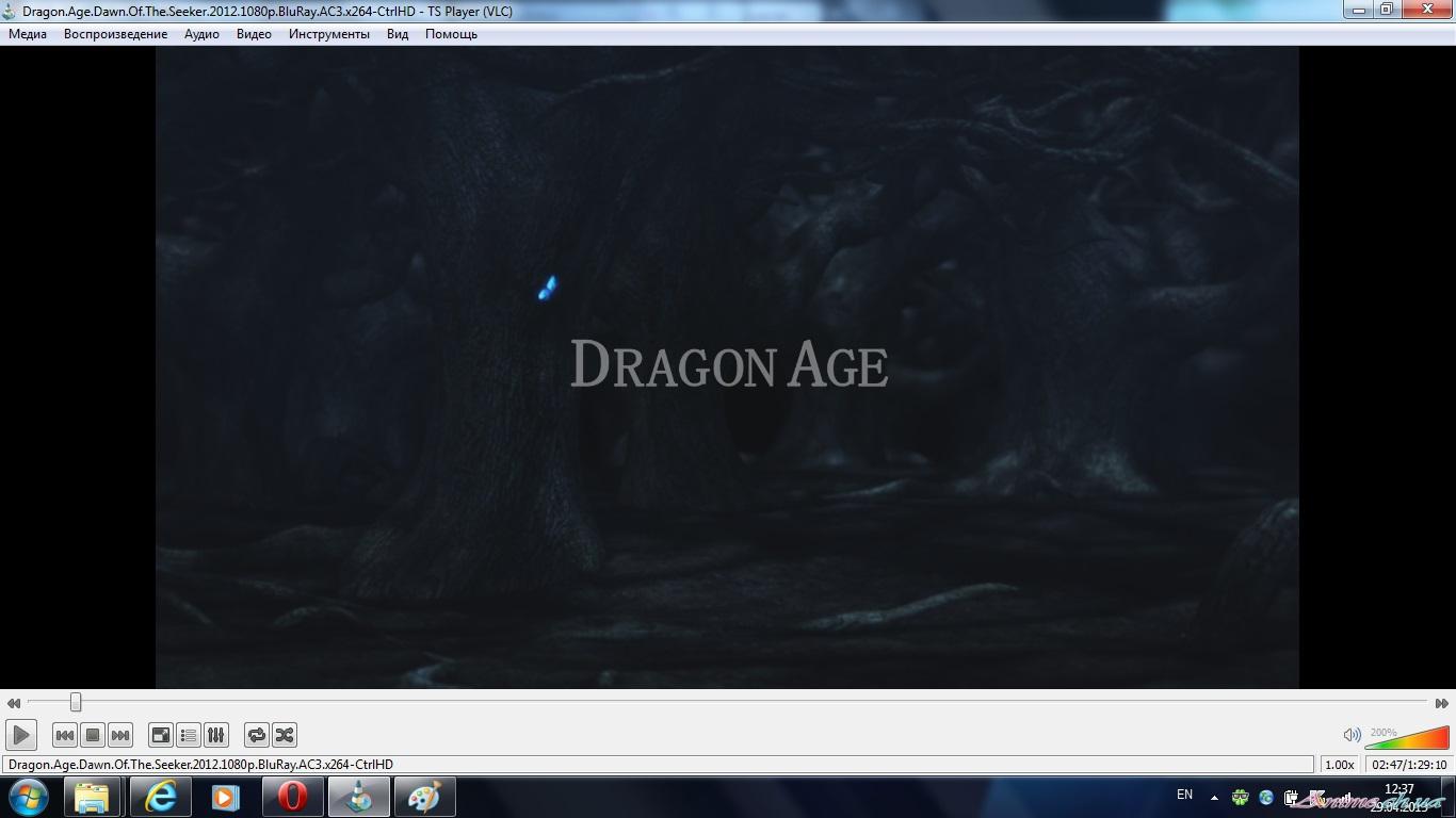 Тестируем! VLC 1112  Ace Stream Forum