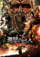 Attack on Titan: второй сезон аниме в 2016!