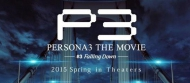 Persona 3 the Movie #3 Falling Down - 4 апреля