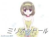 Новый аниме-проект «Million Doll»