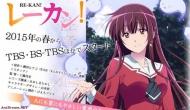 Пополнение в команде сейю аниме «Re-Kan!»