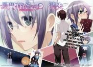 Аниме-адаптация спиноффа манги «Haruhi»
