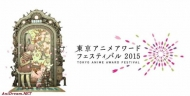 Названы номинанты на премию Tokyo Anime Awards-2015