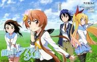 Новая сейю в команде аниме «Nisekoi»