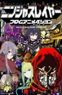 Новые подробности об аниме «Ninja Slayer From Animation»
