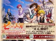 «Nanatsu no Taizai» в Animate Cafe
