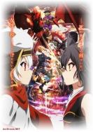 Новый аниме-проект «Chaos Dragon»