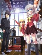 Новый трейлер аниме «Charlotte»