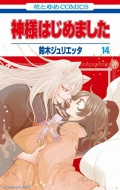 Новая OVA «Kamisama Hajimemashita»