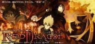 Новые подробности об аниме-проекте «Chaos Dragon»