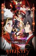 Новости об аниме-проекте «Chaos Dragon»