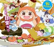 Нодзима Кэндзи озвучит персонажа в аниме «Himoto! Umaru-chan!»