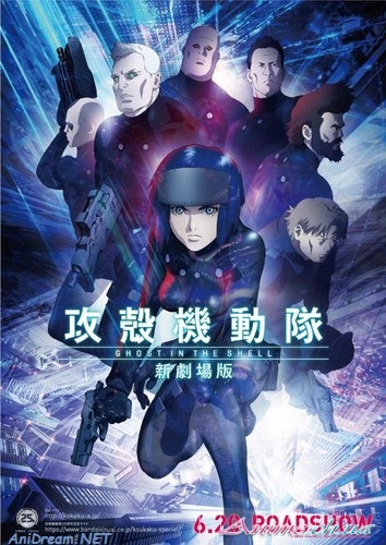 Первые 12 минут аниме «Ghost in the Shell: The New Movie»