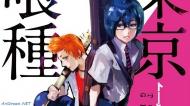 Тизер OVA «Tokyo Ghoul: Jack»