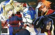 Рекламный ролик четвертого эпизода «Code Geass: Boukoku no Akito»