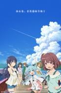 OVA «Sora no Method»