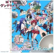Рекламный ролик аниме-сериала «Jokamachi no Dandelion»