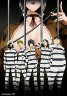 Промо-ролик аниме-сериала «Kangoku Gakuen»