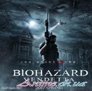 Resident Evil: Vendetta выйдет в следующем году